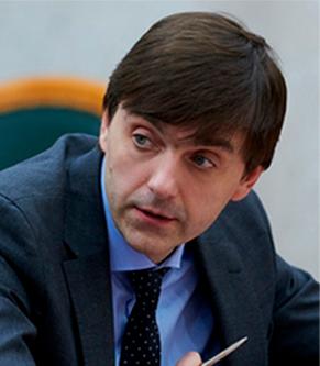 Кравцов Сергей Сергеевич Министр просвещения РФ