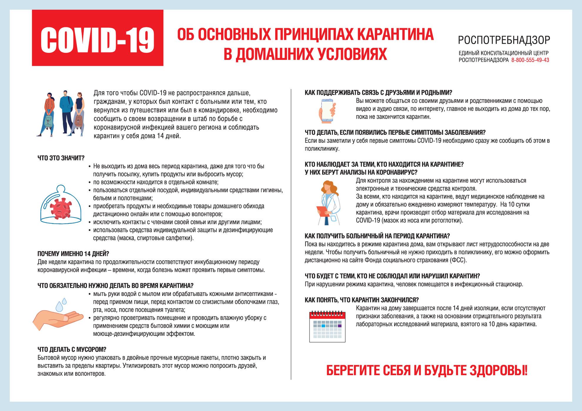 infograph12