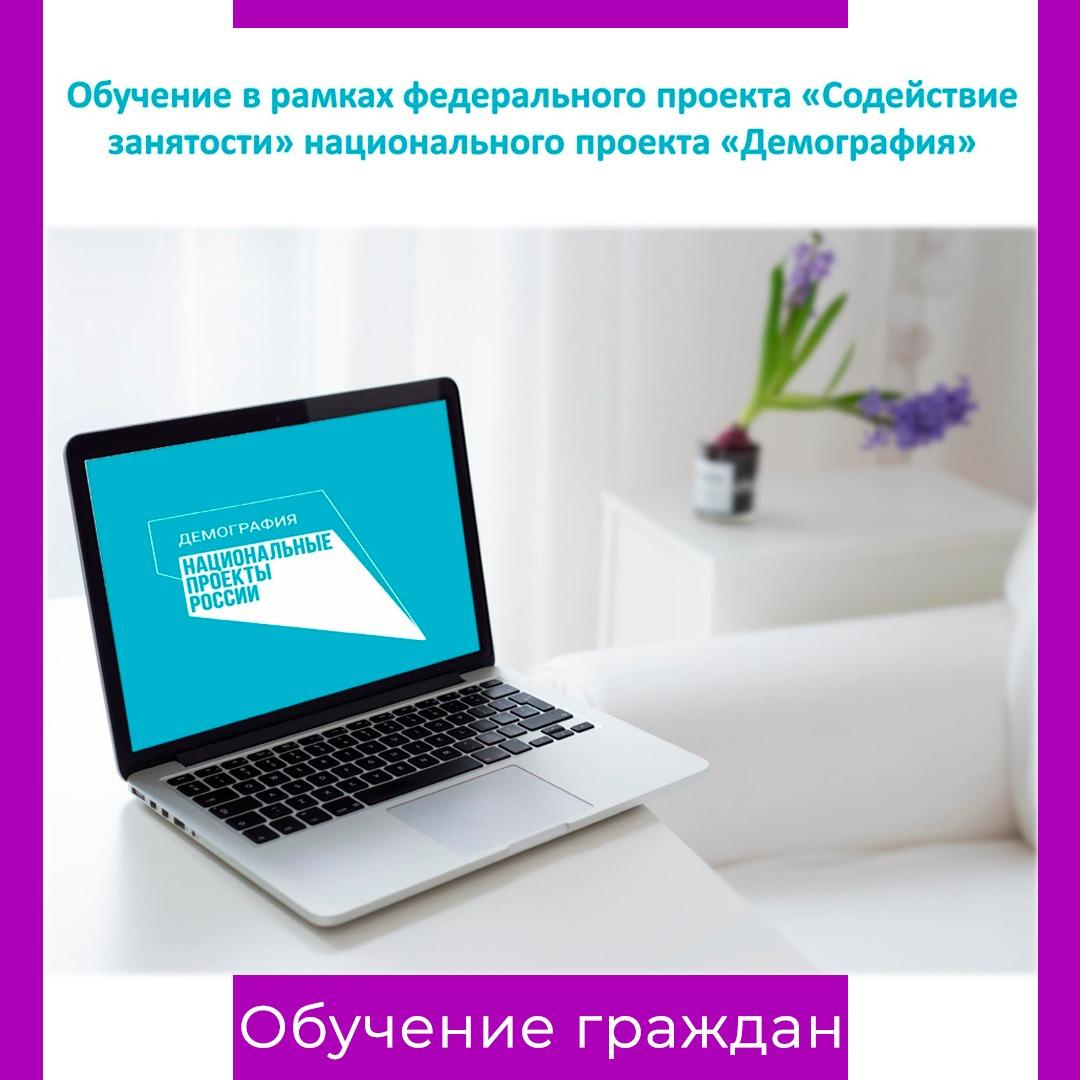 приложение 4991.2